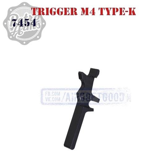 Trigger M4 Type-K CNC Retro Arms (7454)