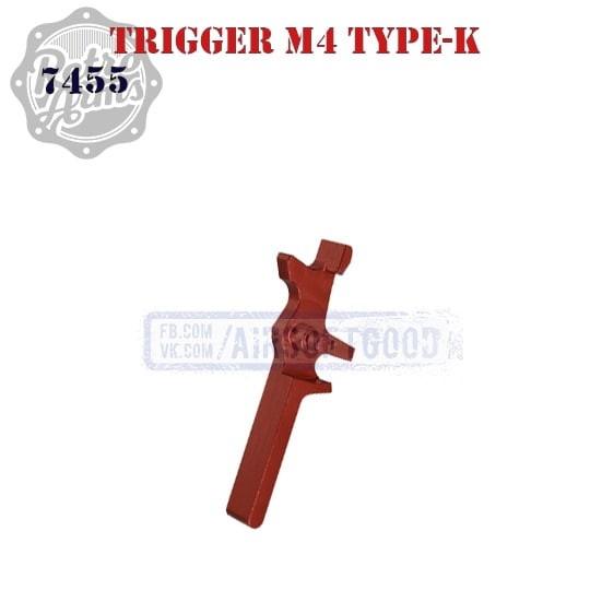 Trigger M4 Type-K Red CNC Retro Arms (7455)