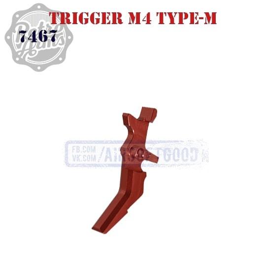 Trigger M4 Type-M Red CNC Retro Arms (7467)