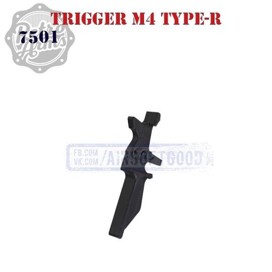 Trigger M4 Type-R CNC Retro Arms (7501)
