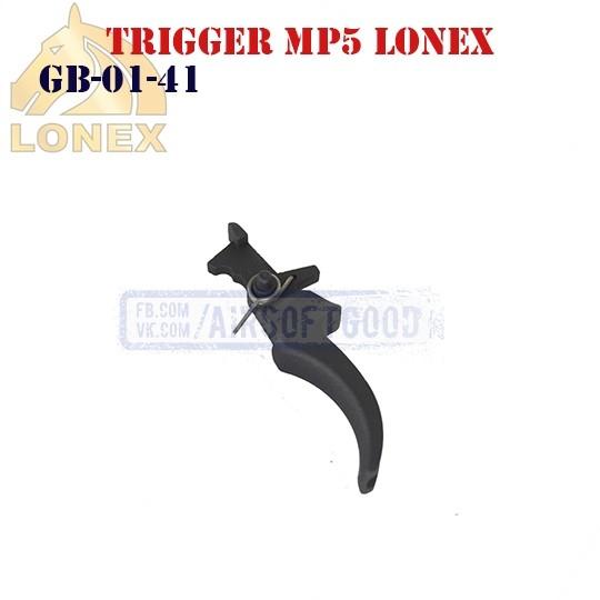 Trigger MP5 LONEX (GB-01-41)