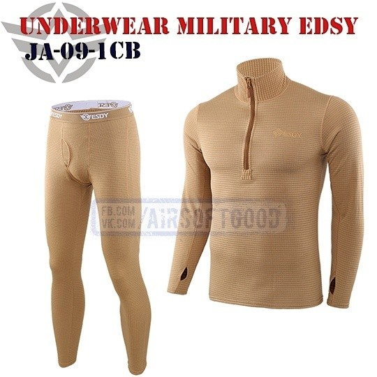 Underwear Military Coyote Brown ESDY (JA-09-1CB)
