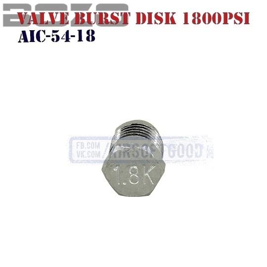 Valve Burst Disk 1800PSi HPA BOZO (AIC-54-18)