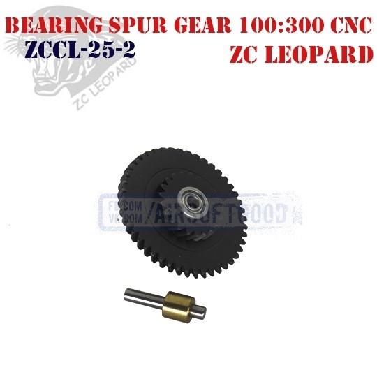 Bearing Spur Gear Ultra Torque 100:300 CNC ZC Leopard (ZCCL-25-2)