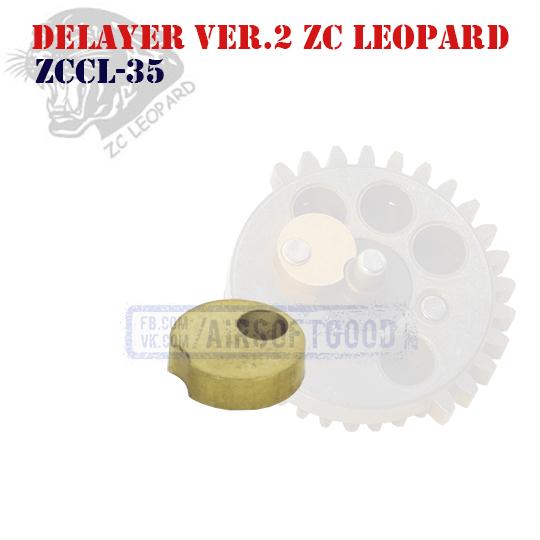 Delayer Version 2 ZC Leopard (ZCCL-35)