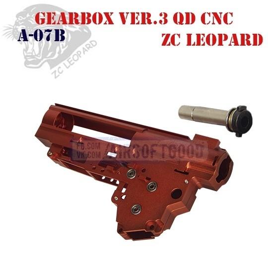 Gearbox Ver.3 QD CNC Aluminum 7075 ZC Leopard (A-07B)