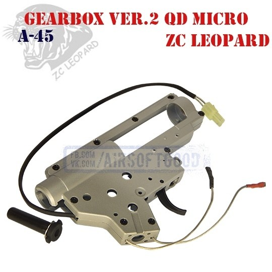 Gearbox Shell Set Version 2 QD Micro ZC Leopard (A-45)