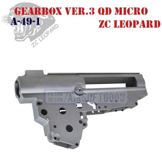 Gearbox Shell Version 3 QD Micro ZC Leopard (A-49-1)