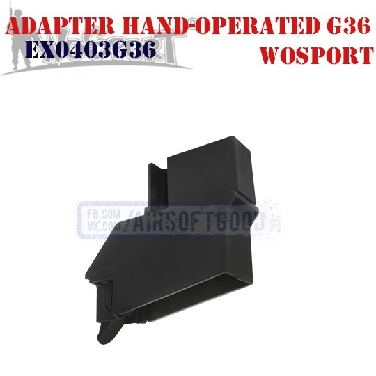 Adapter Loader Hand-Operated G36 WoSporT (EX0403G36)