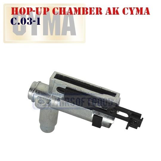 Hop-UP Chamber AK CYMA (C.03-1)