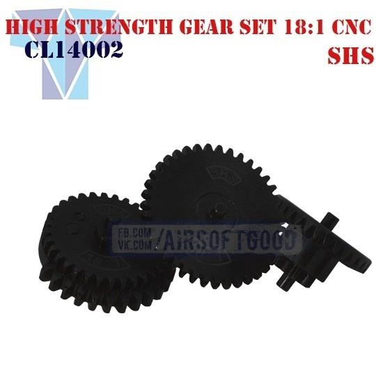 High Strength Gear Set Standart 18:1 CNC SHS (CL14002)