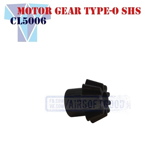 Motor Gear Type-O SHS (CL5006)