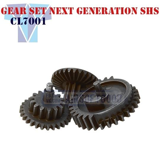 Gear Set Marui M4 Next Generation SHS (CL7001)