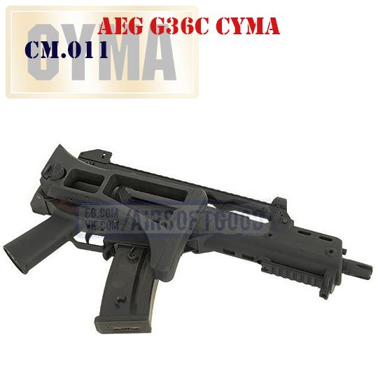 страйкбольная штурмовая винтовка Г36 Цыма