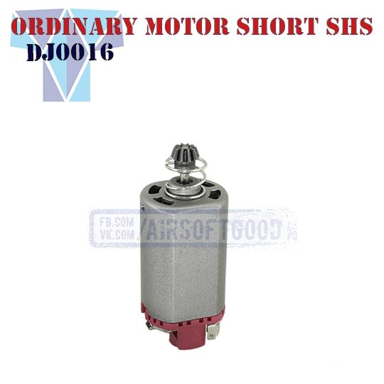 Ordinary Motor Short SHS (DJ0016)