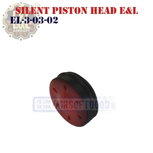 Silent Piston Head E&L (EL-3-03-2)