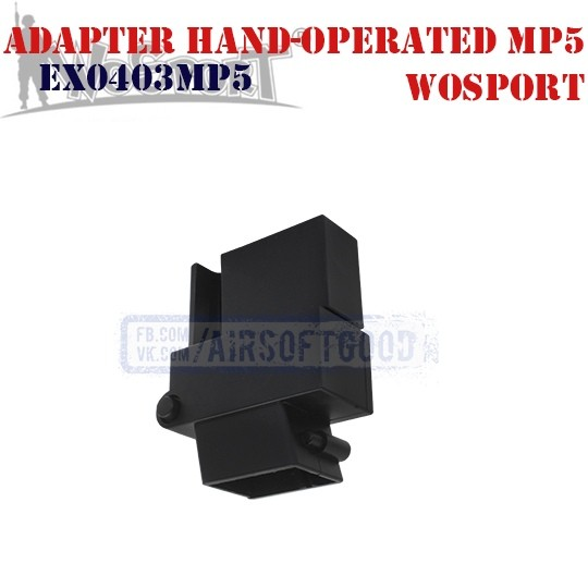 Adapter Loader Hand-Operated MP5 WoSporT (EX0403MP5)