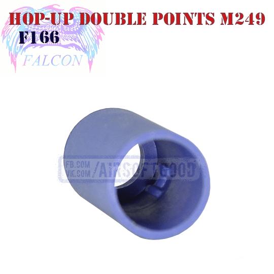 Hop-UP Double Points A&K M249 FALCON (F166)