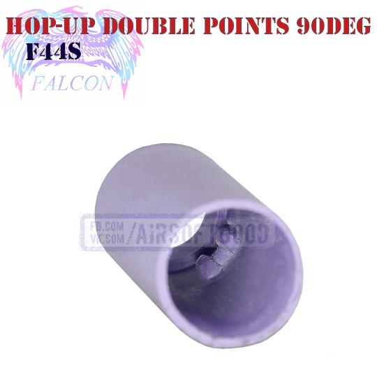 Hop-UP Double Points 90deg FALCON (F44S)