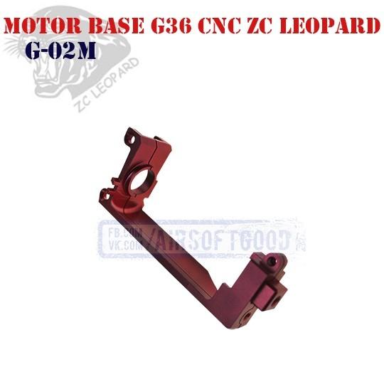 Motor Base G36 CNC Aluminum 7075 ZC Leopard (G-02M)