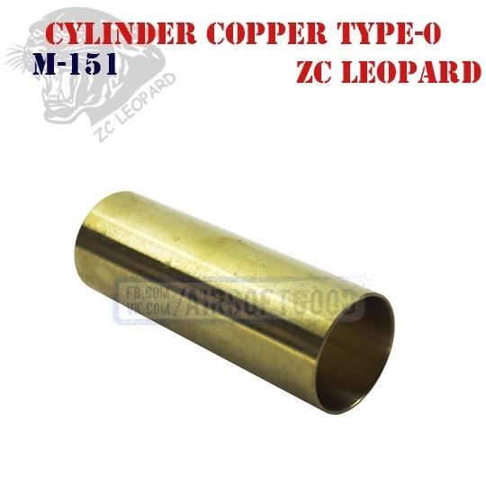 Cylinder Copper Type-0 ZC Leopard (M-151)