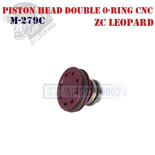 Piston Head Aluminum Double O-ring CNC ZC Leopard (M-279C)