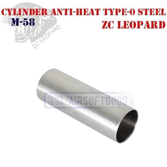 Cylinder Anti-Heat Type-0 Stainless Steel ZC Leopard (M-58)
