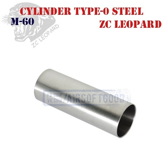 Cylinder Type-0 Stainless Steel ZC Leopard (M-60)