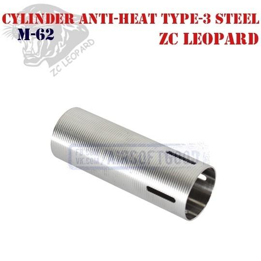 Cylinder Anti-Heat Type-3 Stainless Steel ZC Leopard (M-62)