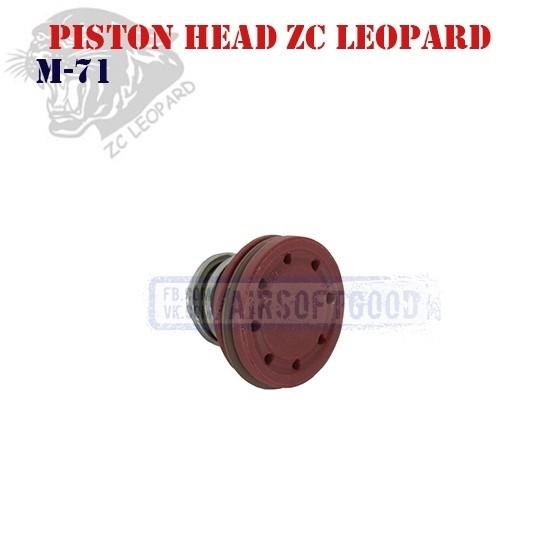 Piston Head ZC Leopard (M-71)