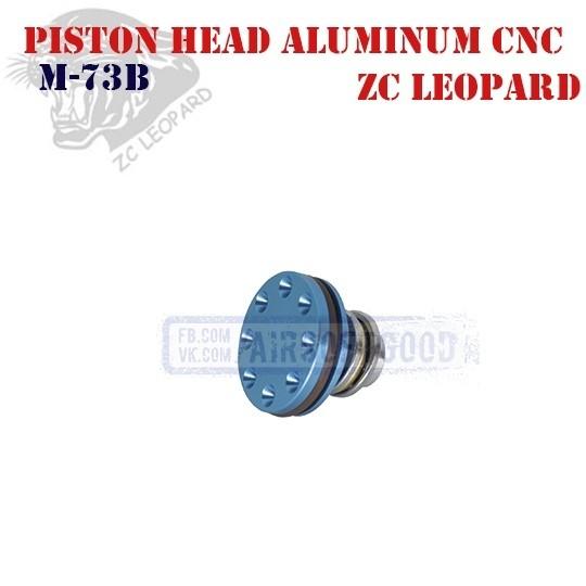 Piston Head Aluminum CNC ZC Leopard (M-73B)