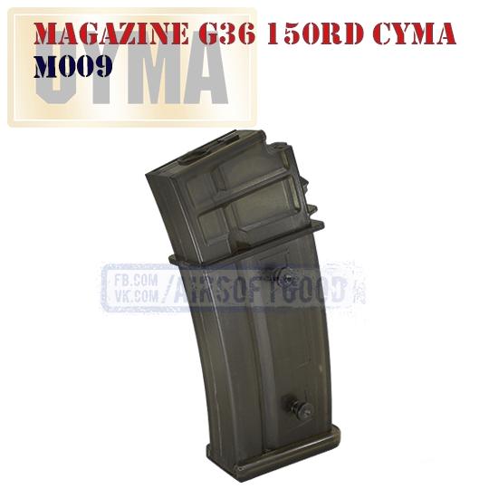 Magazine G36 150Rd CYMA M009