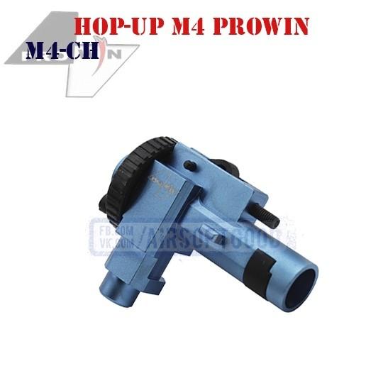 Hop-UP M4 ProWin (M4-CH)