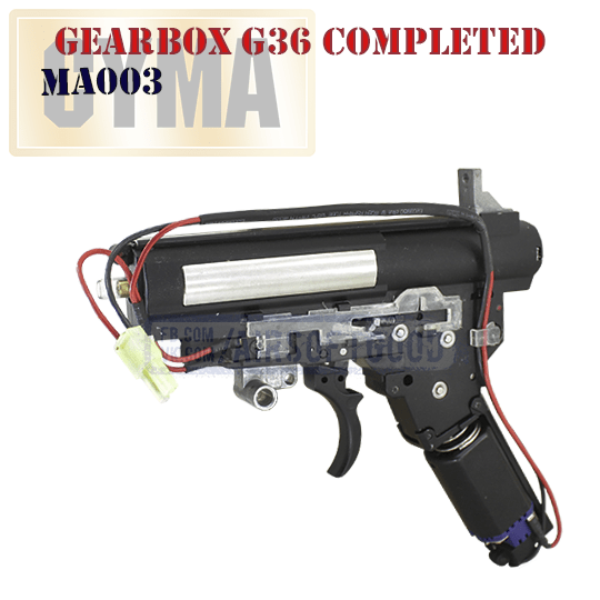Gearbox G36 Completed CYMA MA003 Гирбокс