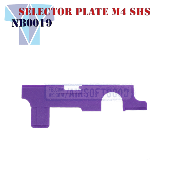 Selector Plate M4 SHS Селекторная планка аирсофтNB0019