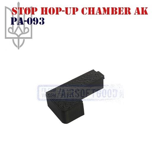Stop Hop-UP Chamber AK (PA-093)