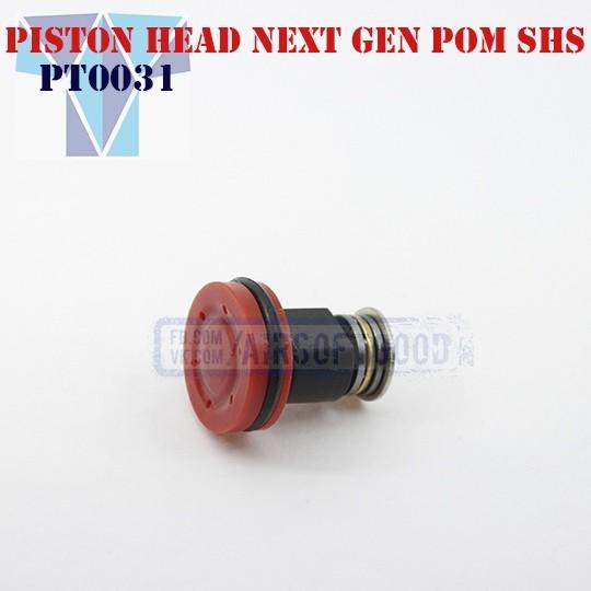Голова поршня Next Gen POM SHS (PT0031)
