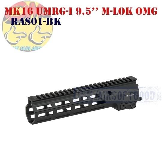 "MK16 UMRG-I 9.5"" M-LOK OMG (RAS01-BK)"