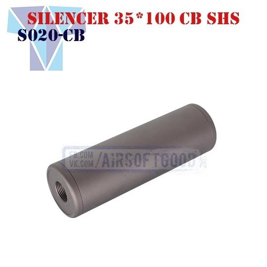 Silencer 35*100 CB SHS (S020-CB)