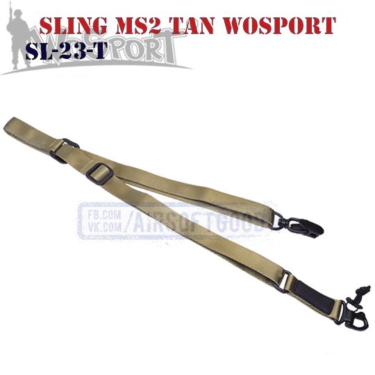 Sling MS2 MAGPUL TAN WoSporT (SL-23-T)