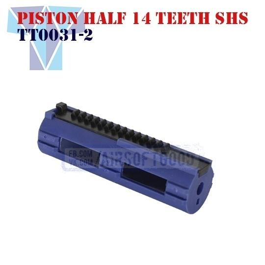 Piston Light Haf 14 Teeth SHS (TT0031-2)