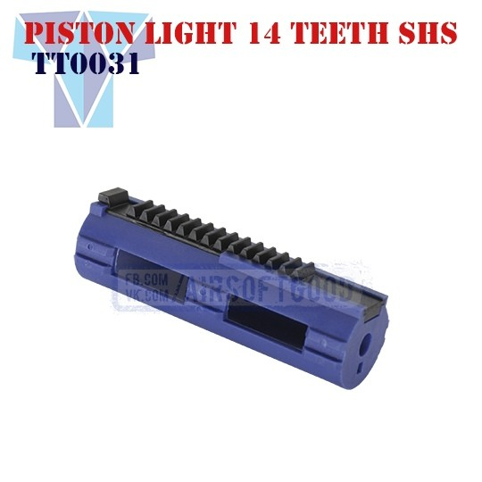 Piston Light 14 Teeth SHS (TT0031)