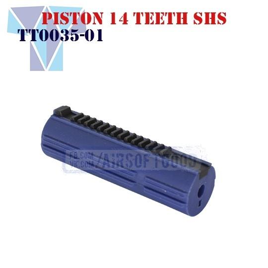 Piston 14 Teeth SHS (TT0035-01)