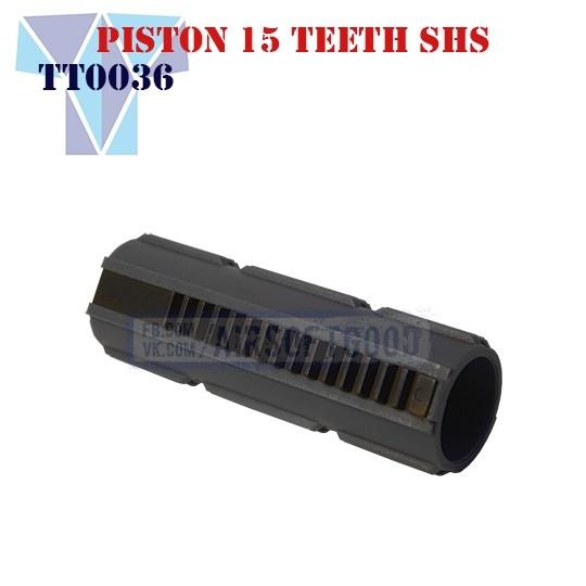 Piston 15 Teeth SHS (TT0036) (TT0035)