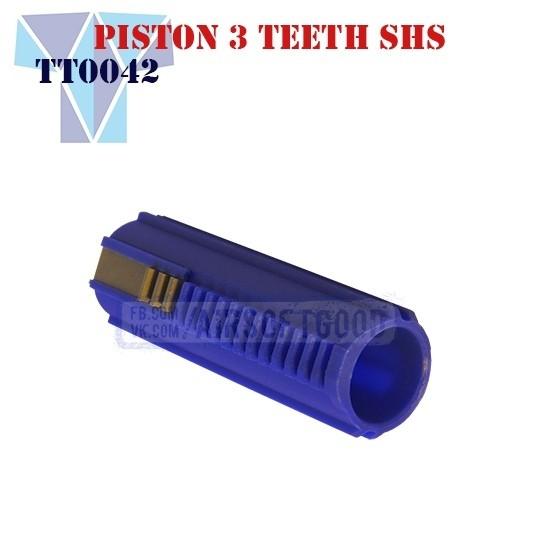 Piston 3 Teeth SHS (TT0042)