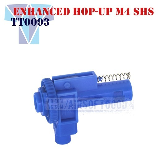 Enhanced Hop-UP Chamber M4 SHS (T-T0093)