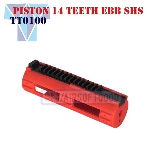 Piston Light EBB 14 Teeth SHS (TT0100)