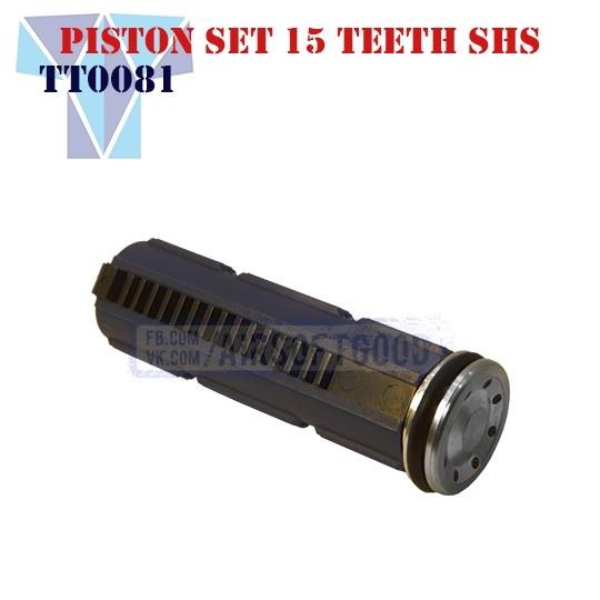 Piston Set 15 Teeth SHS (TT0081)