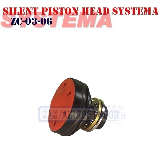 Silent Piston Head SYSTEMA (ZC-03-06)