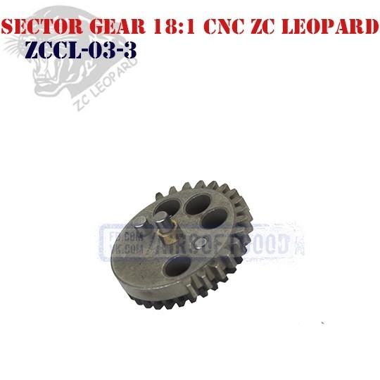 Sector Gear Standard 18:1 CNC ZC Leopard (ZCCL-03-3)